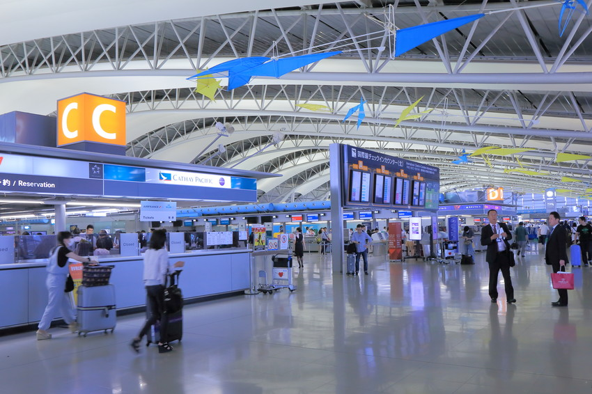 Kết quả hình ảnh cho Tại sân bay. Nhật Bản.