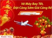 Vé máy báy Hà Nội Sài Gòn VietJetAir Vé máy báy Hà Nội Sài Gòn của VietJet Air
