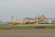 Vé máy bay khứ hồi đi Komatsu Vé máy bay khứ hồi đi Komatsu