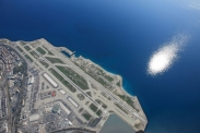 vé máy bay đi Alpes-Maritimes Vé máy bay đi Sân bay quốc tế Nice thuộc tỉnh Alpes-Maritimes của Pháp