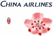 China Airlines Hãng hàng không China Airlines