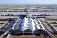 Vé máy bay đi sân bay quốc tế Denver, Colorado, Mỹ Vé máy bay đi sân bay quốc tế Denver, Colorado, Mỹ