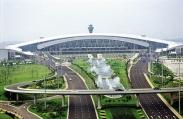 Vé máy bay đi sân bay quốc tế Bạch Vân, Trung Quốc Vé máy bay đi sân bay quốc tế Bạch Vân, Trung Quốc