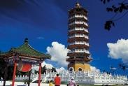 Bán vé máy bay đi Đài Loan ở quận Thủ Đức Đại lý bán vé máy bay đi Đài Loan tại quận Thủ Đức