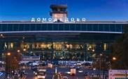 Vé máy bay giá rẻ đi sân bay quốc tế Domodedovo, Moscow, Nga Vé máy bay giá rẻ đi sân bay quốc tế Domodedovo, Moscow, Nga