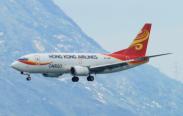 HongKong Airlines Hãng hàng không HongKong Airlines