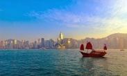 vé máy bay đi Hong Kong tại Quận 1 Đại lý bán vé máy bay đi Hong Kong tại Quận 1