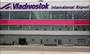 Vé máy bay giá rẻ đi sân bay quốc tế Vladivostok, Nga Vé máy bay giá rẻ đi sân bay quốc tế Vladivostok, Nga